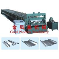 Buy cheap Color steel equipment Type 688 tamping plant for building plate from wholesalers