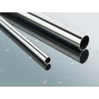 Buy cheap Mirror polished stainless steel pipe from Wholesalers
