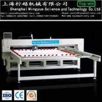Buy cheap NYF-H Computerized quilting machine,single head quilting machine single needle quilting machine from wholesalers