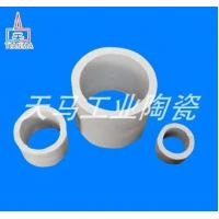 Buy cheap Ceramic Raschig rings from wholesalers