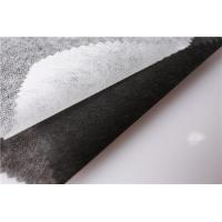 Buy cheap Hot rolling non woven interlining from wholesalers