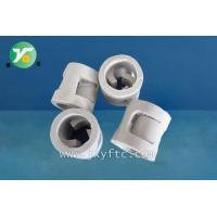 Buy cheap Ceramic Pall Ring product