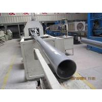 Buy cheap P110 Casing tube PVC pipe from wholesalers