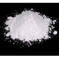 Buy cheap Dyestuff Barite from wholesalers