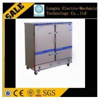Buy cheap Promotion steamer product