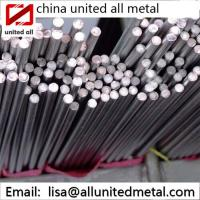 Buy cheap Stainless steel bars Stainless Steel bar 904L from wholesalers