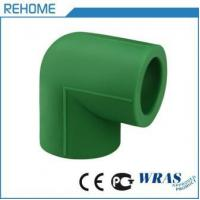 Buy cheap PP-R PP-R 90 Degree Elbow... from wholesalers