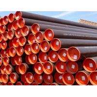 Buy cheap API 5L LINE PIPE: Specification for Line Pipe from wholesalers