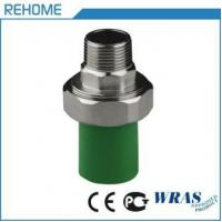 Buy cheap PP-R PP-R Male Threaded Union from wholesalers