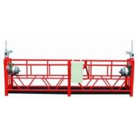 Buy cheap Suspended Platform product