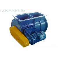 Buy cheap FEED MACHINERY 5L-45L Rotary Airlock from wholesalers