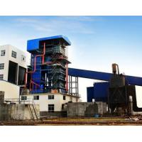 Buy cheap CFB boiler Product from wholesalers
