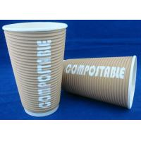 Buy cheap PLA Paper Cup Ripple Wall from wholesalers