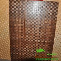 Buy cheap Black Walnut Knitting Veneer from wholesalers