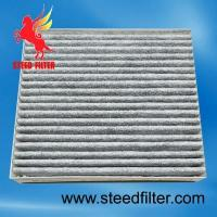 Buy cheap CABIN FILTER MR958017 MITSUBISHI cabin air filter CUK1830 from wholesalers