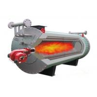 Buy cheap YRF Burning Oil Furnace from wholesalers