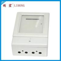 Buy cheap single phase power meter case LH-M201 product