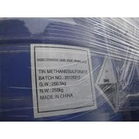 Buy cheap Pharmaceutical and Dye Intermediates Stannous Methanesulfonate product