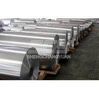Buy cheap Mirror Aluminium Roll from Wholesalers