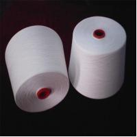 Buy cheap Combed yarn product