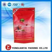 Buy cheap Misprinted polypropylene rice bags,pack of rice bag wholesale Product No.:rice bag packing from wholesalers