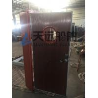 Buy cheap Door for ship outfitting Fire-proof door from wholesalers