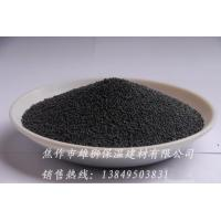 Buy cheap Pearl sand product