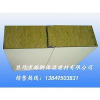 Buy cheap Special color steel rock wool board from wholesalers