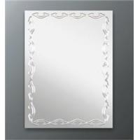 Buy cheap Bathroom Mirrors HB-06 from Wholesalers