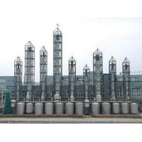 Buy cheap Tower distilled (refined) distilled system from wholesalers