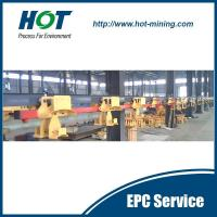 Buy cheap Mining Process Equipment MONORAIL CRANES product