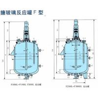 Buy cheap Alass enamel reaction tank F type from wholesalers