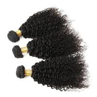 Buy cheap Malaysian Virgin Hair Wholesale Malaysian Afro Kinky Curl Sew In Hair Weave from wholesalers