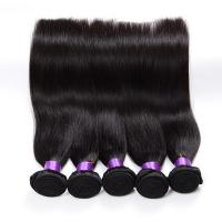 Buy cheap Fast Delivery Straight Peruvian Virgin Hair Wholesale Peruvian Hair from wholesalers