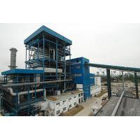 Buy cheap Waste heat boiler of hazardous waste incineration from wholesalers
