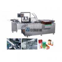 Buy cheap Cartoning Machine Multifunction Automatic Horizontal Cartoning Machine DZH-120 from wholesalers