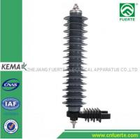 Buy cheap Porcelain Insulators Zinc Oxide Lightning Arrester 36kV YH10W-36 from wholesalers