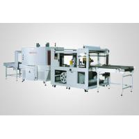 Buy cheap ST-6030AF + SM-8040 closed (PE) shrink packaging machine automatic closure from wholesalers