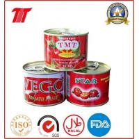 Buy cheap Canned Tomato Paste Canned Tomato Paste-210g product