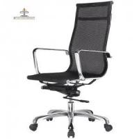 Buy cheap high back office chair High back office chair 115A from wholesalers