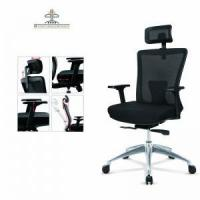 Buy cheap high back office chair High back office chair 1033A from wholesalers