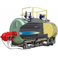 Buy cheap Oil&gas-fired steam & hot water boiler( WNS series) from wholesalers