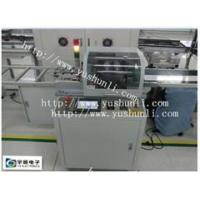 Buy cheap pcb shear cutter /pcb board shear/ PCB Board Shear Machine /circuit board shear pcb cutting shears from wholesalers