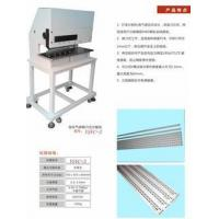 Buy cheap v-cut pcb separator equipment -YSVC-3 from wholesalers