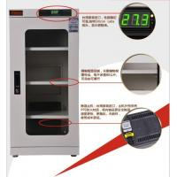 Buy cheap electronic dry cabinet from wholesalers