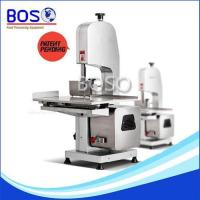 Buy cheap Meat Band Saw / Bone Saw 1HP/750W NEW More Than 7 Great Improvements(Bos-210s ) from wholesalers