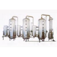 Buy cheap WZ series 111, 500-5000, three energy efficient outer cycle in vacuum concentrator from wholesalers