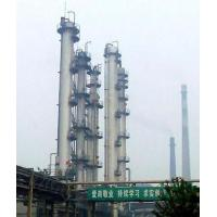 Buy cheap Tower equipment Tower equipment coal tar distillation technique from Wholesalers