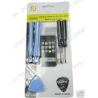 Buy cheap Apple Accessories Case Open Pry Repair Tool for Apple iPhone iPod from wholesalers