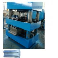 Buy cheap Guardrail Fishtail End Pressing Machine from wholesalers